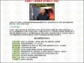 中華民國露營休閒車協會