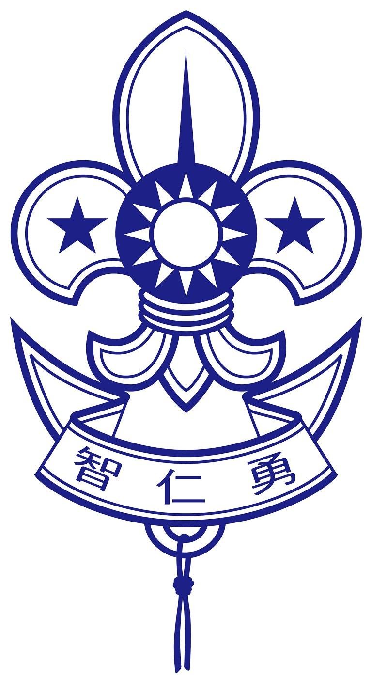 中華民國童軍徽